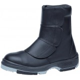 CHAUSSURES FUSION S3 CI HRO
